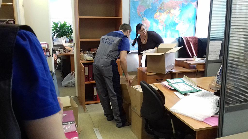 Офисный переезд ул. Менделеева